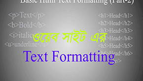 Basic-Html-Text-Formatting