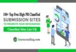 100+ Top Free High PR Classified Submission Sites List UK